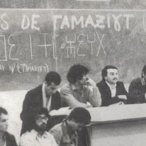 Historique de l'Enseignement de Tamazight