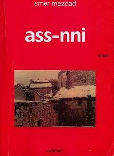 ass_nni
