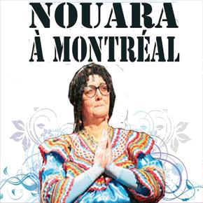 NOUARA, LA DIVA DE LA CHANSON KABYLE À MONTRÉAL LE 26 MAI 2012