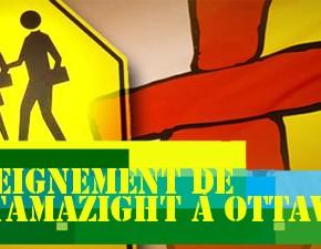 Historique de L'ACAOH et de l'enseignement de Tamazight À Ottawa