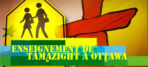 enseignment-de-Tamazight