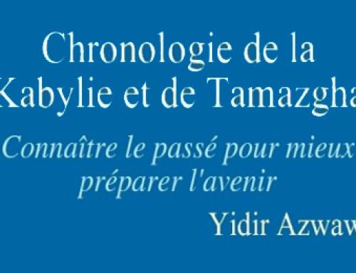 Chronologie de la Kabylie et de Tamazgha