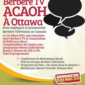 Conférence avec Mohammed Saadi Dimanche le 1er Mars de 13 à 17h