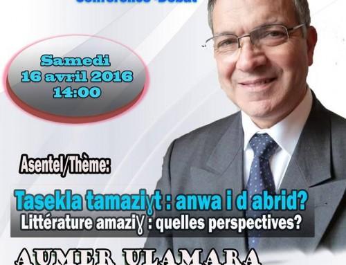 Dr. Aumer Ulamara.