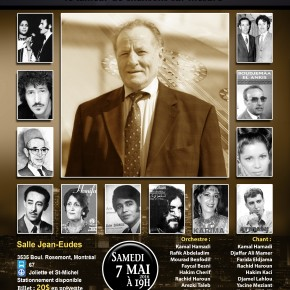 Le TRA-AAA rend hommage à Kamal Hamadi?