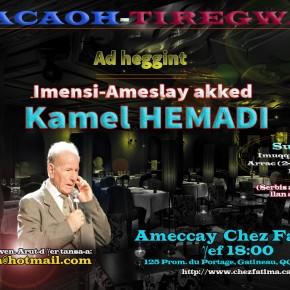 Diner-Causerie avec Kamal Hamadi?