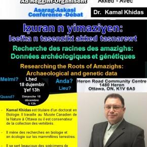 Kamal Khides