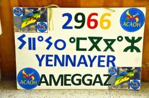 Yennayer 2016/2966